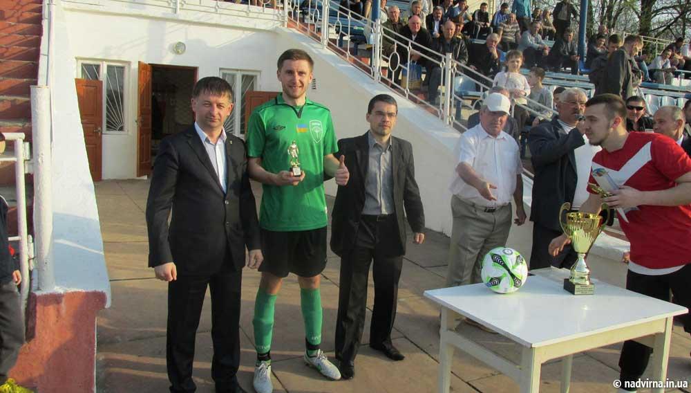 Фінал турніру кубка району з футболу