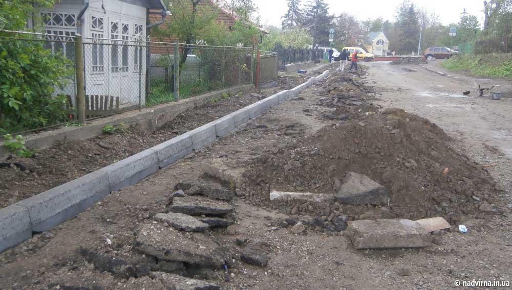 Розпочато капітальний ремонт вул.Лисенка