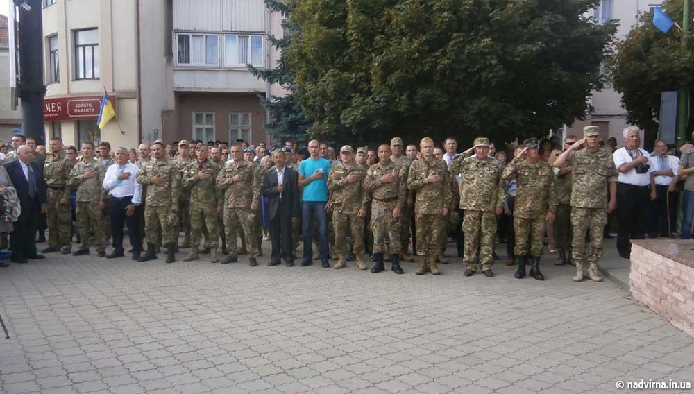 Незалежність України Надвірна