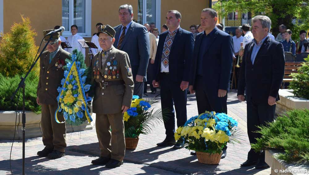 Надвірна відзначила День Героїв України