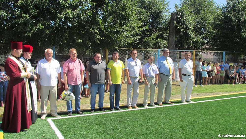 Відкриття футбольного майданчика Перерісль
