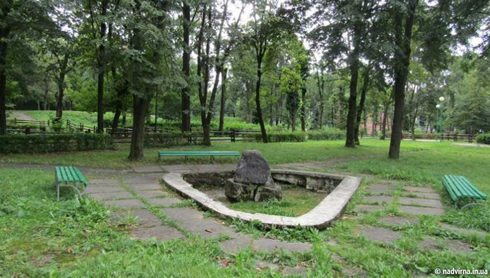 Парк Надвірна