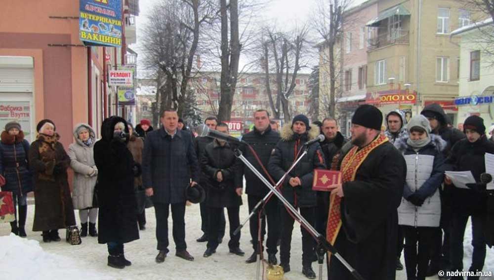 В Надвірній відкрили меморіальну дошку Сергію Орлу
