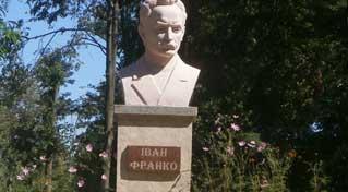 В Надвірній відзначили 160-у річницю від дня народження Івана Франка