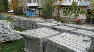 Завершено роботи по облаштуванню прибудинкової території будинку №22 по вул.Руднєва